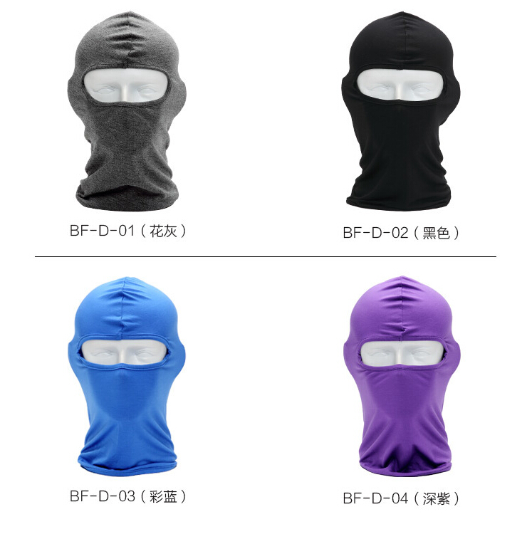 Featured Bamboo Viscose Fiber Headcover 16 Colors Head Masks