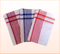 Strip Tea Towel in Jacquard Design (YT-153)